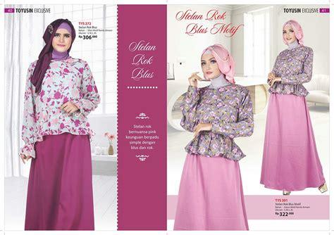Baju Muslim Modern 2 baju busana muslim terbaru modern setelan rok dan blouse
