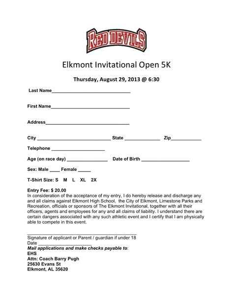 Elkmont Alabama Elkmont Open 5k Run Runners Unite Race Registration Form Template Word