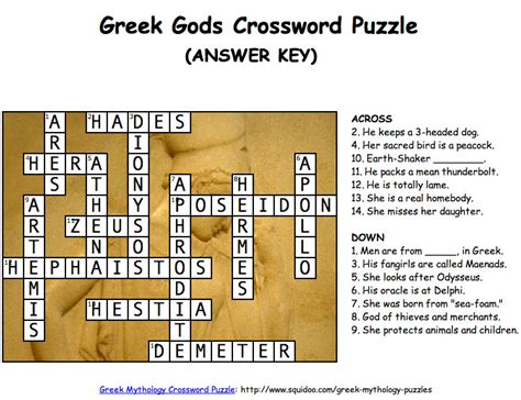 sea dogs crossword gods crossword and word search puzzles hubpages