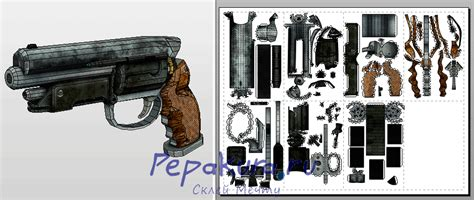 Papercraft Weapons Templates - that gun papercraft template paper models