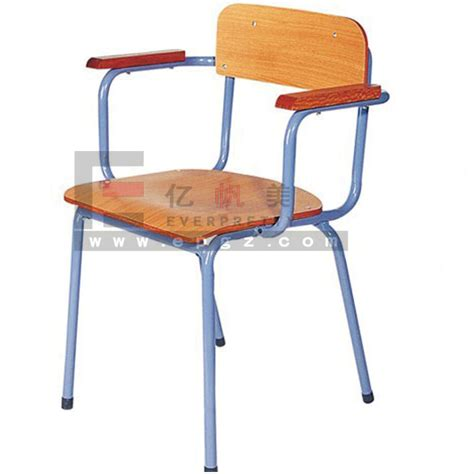 chairs with arms for school well design wooden chairs with arms of school classroom