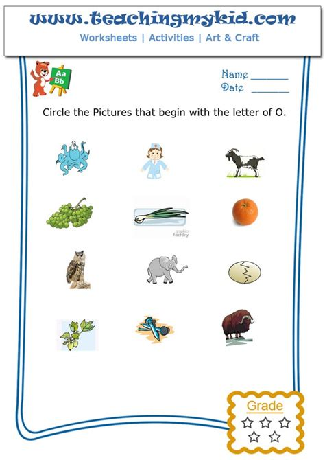 worksheets circle  pictures