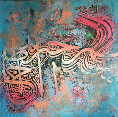Islamic Artworks 40 1000 ideas about islamic calligraphy on