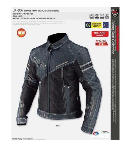 motorbike clothing sale sales promotion komine jk00 motorcycle clothing