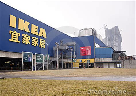 Stores Like Ikea China Ikea Store In Chengdu Editorial Photo Image 18080361