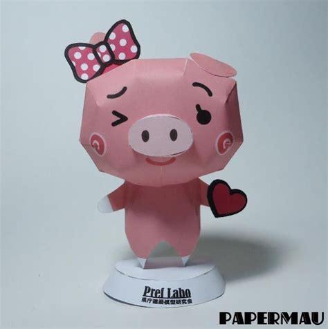 Papercraft Pig - papermau 12 20 2015 12 27 2015