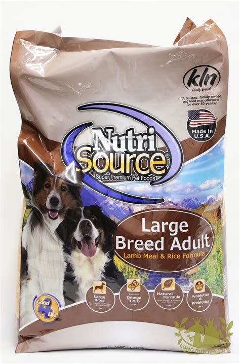 nutrisource large breed puppy food nutrisource and rice large breed food