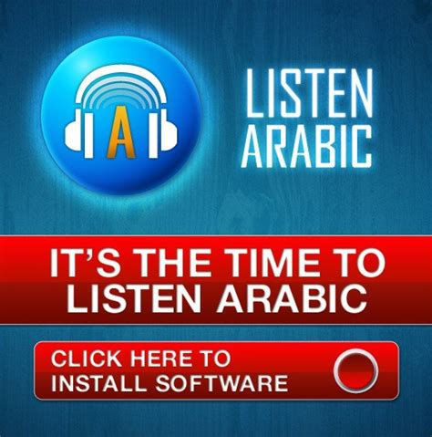 download arabic songs mp free free listening and free download of arabic music mp3