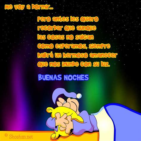 imagenes de feliz noche voy a dormir imagen gratis con mensaje para la noche me voy a dormir