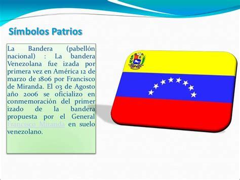 imagenes simbolos naturales de venezuela simbolos naturales de venezuela