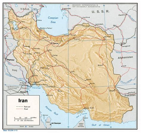 geographical map of iran iran physical map 1973 size