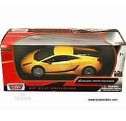 Lamborghini Gallardo Model Car – Galleria Di Automobili