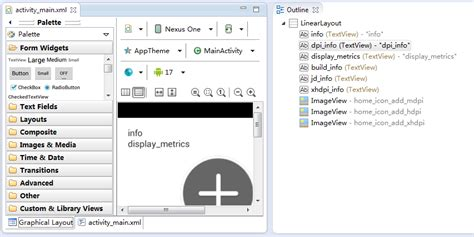 layout xml creator eclipse with adt 22 6 0 outline view is empty when a la