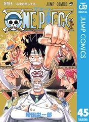 Komik Vol45 one ワンピース jump comics digital guide
