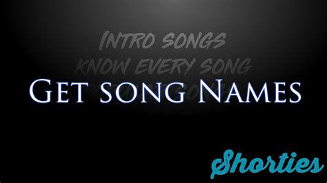 wish song with name every song name you heard a song and want to