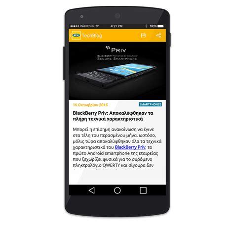 mtn mobile data mtn app