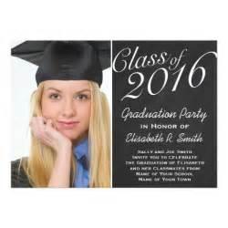 class of 2016 graduation chalkboard portrait 5x7 paper invitation card zazzle