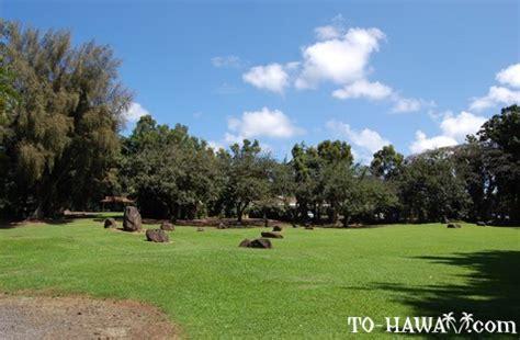 Lili Uokalani Gardens by More Lili Uokalani Gardens Photos
