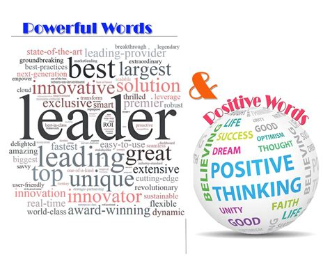 positive words and powerful words the power of words post 2017 2018