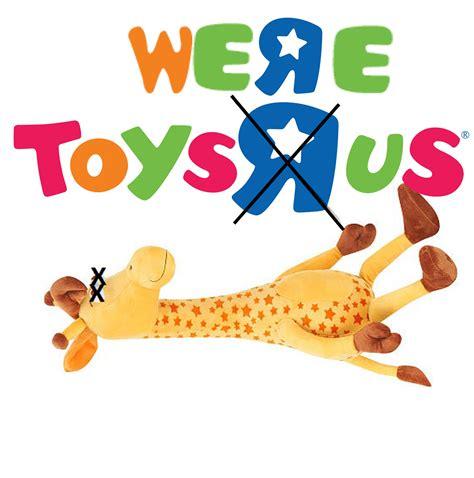 toys r us diginpix entity toys r us