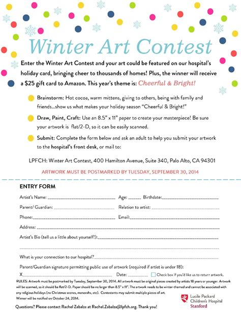 contest 2014 entry form winter contest 2014 support packard children s hospital