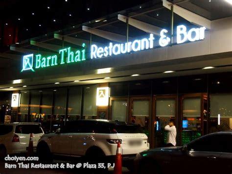 Barn Thai Restaurant Bar barn thai restaurant bar plaza 33 petaling jaya mimi s dining room