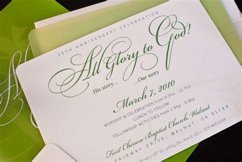 church anniversary cards printable charming wedding invitations sles 7 25th church
