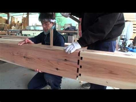 japanese beam joint japanese joinery wood joinery