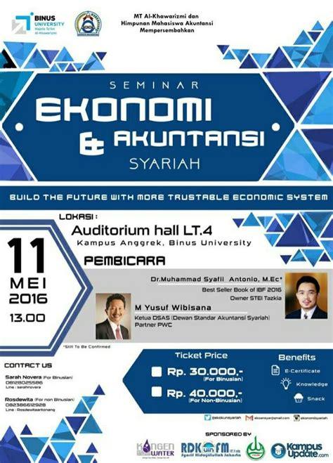 Himpunan Fatwa Keuangan Syariah Himpunan seminar ekonomi dan akuntansi syariah