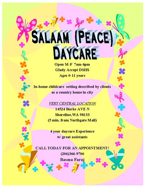 daycare flyers templates free print photos view size image