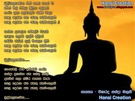 top 40 songs for graduation 2015 newhairstylesformen2014 com new song sinhala 2015 newhairstylesformen2014 com