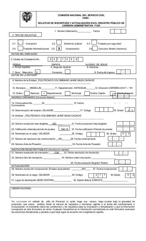 hoja de solicitud de inscricion f 300 formulario unico de view image formato f 001