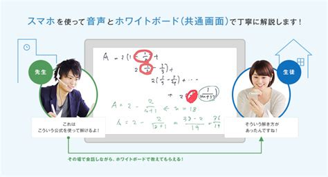 online tutorial jobs in japan mana bo wants to disrupt the japanese cram school industry