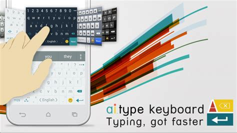 ai type keyboard plus apk free ai type keyboard plus emoji apk updated c 4