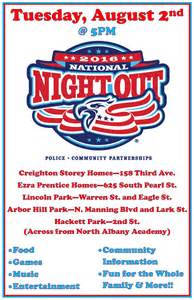 national night out 2016 in albany albany housing