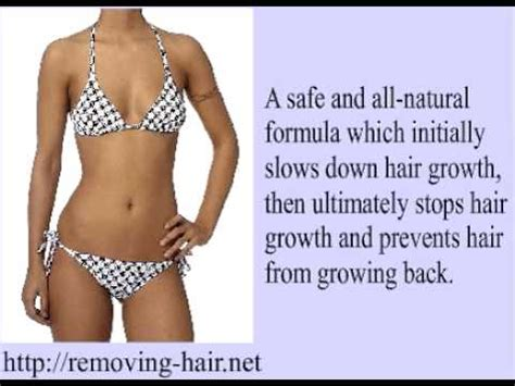 hottest way to shape your pubic hair bikini pubic hair removal options youtube