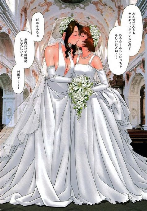 Lovelove Anime Wedding Animation by Anime In Wedding Dress My And Anime World