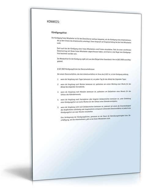 Kostenlose Vorlage Qualifikationsmatrix gallery of ma beurteilungsbogen excel vorlagen shop