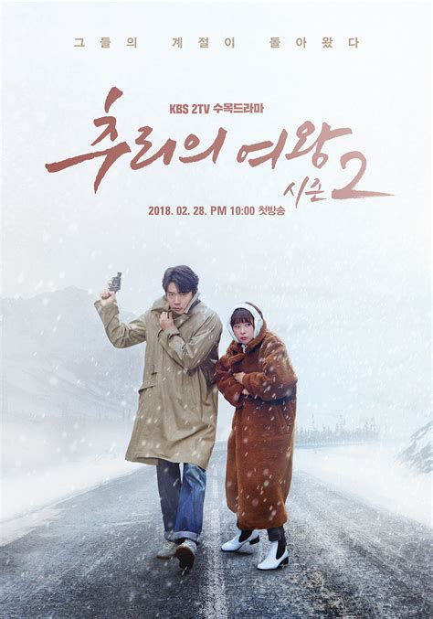 dramacool legend of zu my golden life engsub 2017 korean drama viewdrama