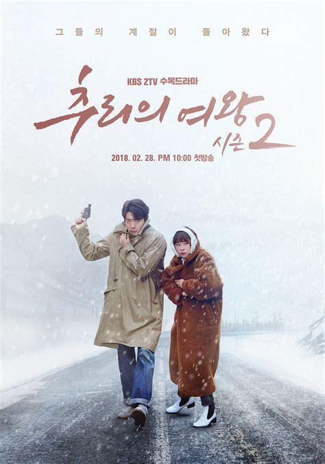 dramanice legend of zu my golden life engsub 2017 korean drama viewdrama
