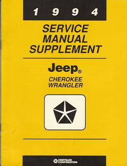 auto repair manual online 1994 jeep wrangler regenerative braking 1994 service manual supplement jeep cherokee jeep wrangler