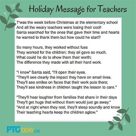 christmas gifts from pto to all students poem for the teachers staff season appreciation
