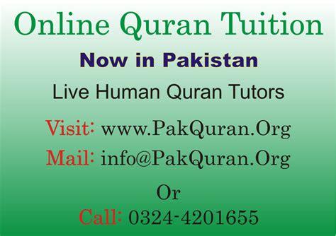 online quran tutorial vu study discussion vu online quran tutor