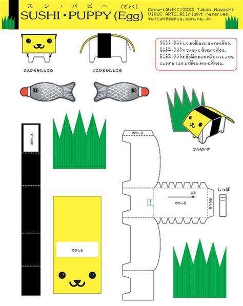 Sushi Papercraft - sushi puppy papercraft paper crafts