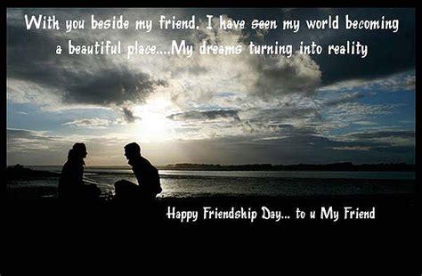 friend message friendship messages