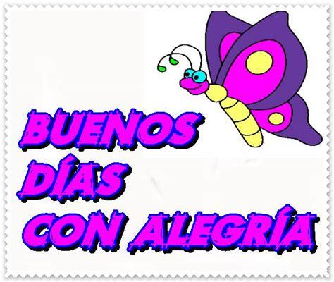 Imagenes Buenos Dias Facebook | zoom dise 209 o y fotografia saludos con imagenes buenos d 237 as
