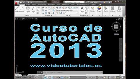 tutorial de autocad 2013 curso autocad 2013 ejemplo de tutorial autocad 2013 por