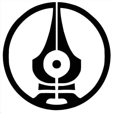 33 best logos insignia images on starwars file vana sages emblem svg wookieepedia fandom powered