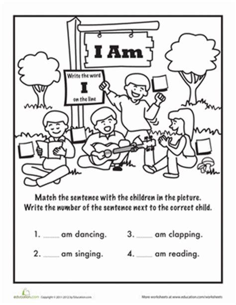 all about me i am worksheet preschool and toddler i am worksheet education com