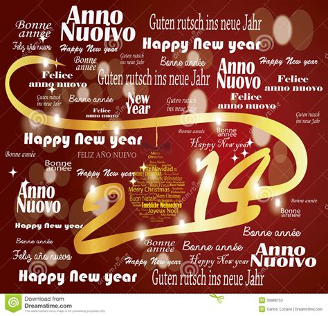 happy  year stock  image
